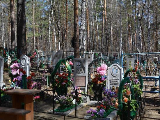 В Оренбурге рекомендуют сделать Радоницу выходным днем