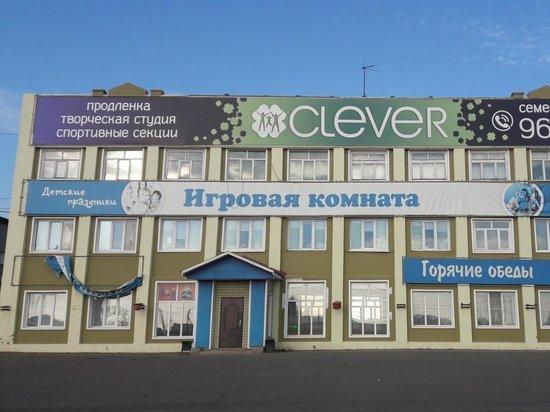 ТРЦ в Хомутово закрыт из-за вопиющих нарушений пожарной безопасности