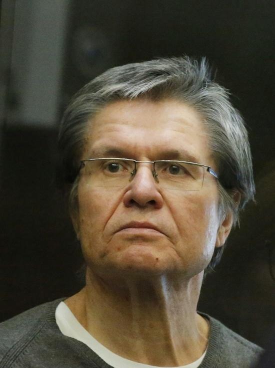 Появление в суде Сечина стало шоком для исхудавшего Улюкаева