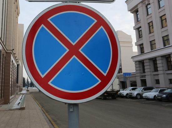 В центре Саранска 13 апреля для автотранспорта будет введен ряд ограничений