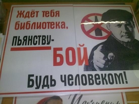В Тверской области проходит антиалкогольный месячник