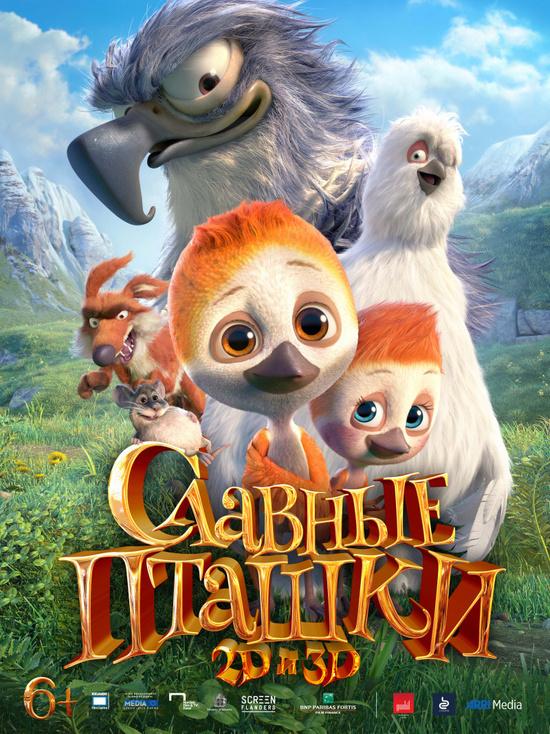 Киноафиша Крыма с 12 по 18 апреля