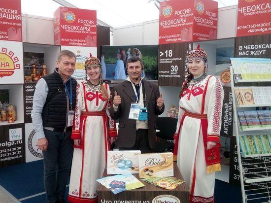Чебоксары презентуют туристический потенциал на международной выставке