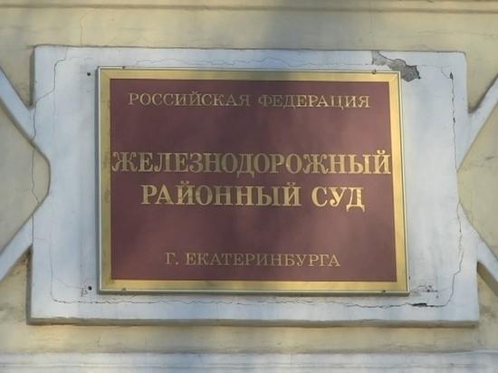 За возбуждение «исламистской» ненависти ВКонтакте наказали жителя Екатеринбурга