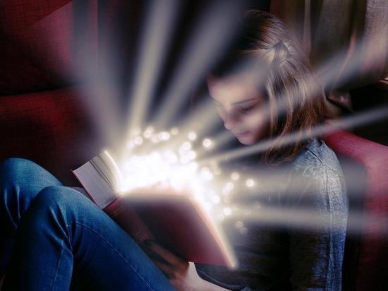 Библионочь в Петрозаводске в этом году будет магической