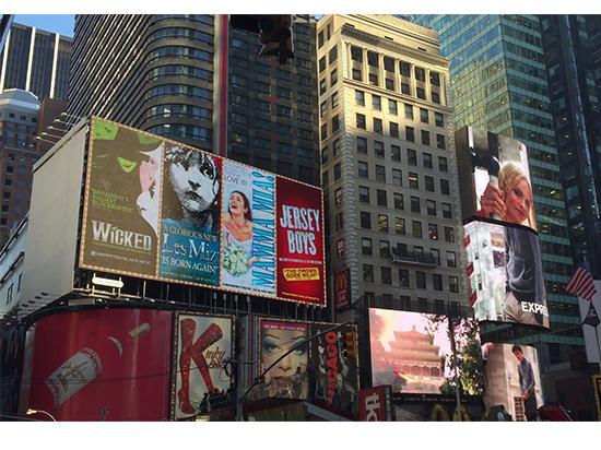 Нью-йоркская афиша