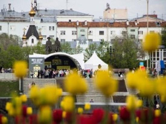 Выбрана главная тема «Ночи музеев» в Екатеринбурге