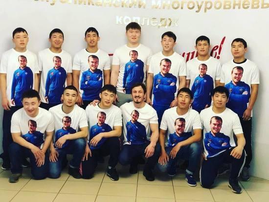 Спортсмены Бурятии надели футболки с портретом Юрия Власко