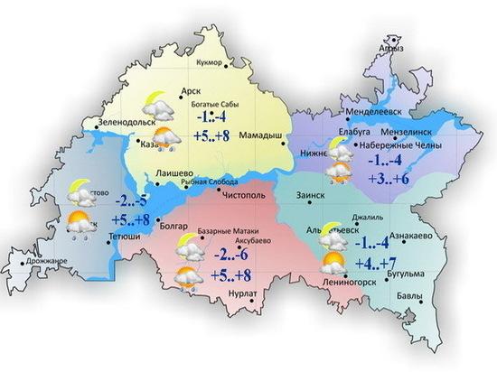Мокрый снег ожидается в Татарстане 13 апреля
