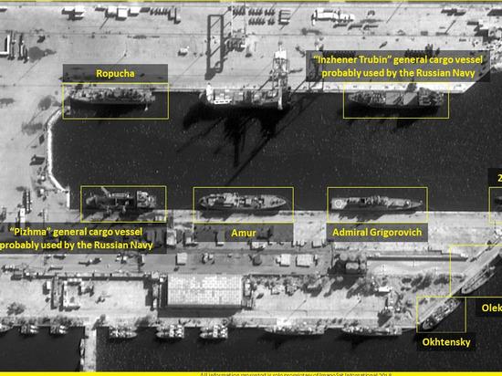 Российские военные корабли покинули сирийский порт Тартус