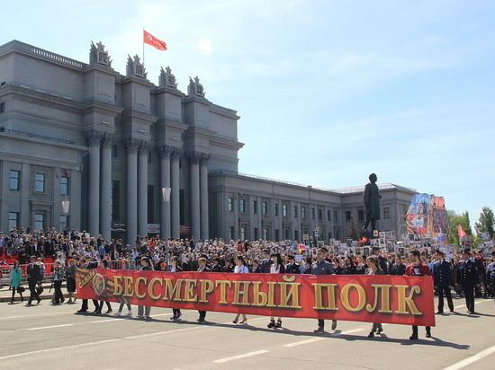 В Самаре 9 мая пройдет акция «Бессмертный полк»