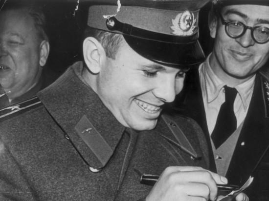 День космонавтики — 2018: к празднику рассекречены уникальные документы о Гагарине