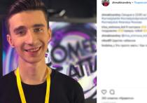 Накануне 13 апреля, пятницы, внезапно умер игрок КВН, участник юмористического шоу «Comedy Баттл» и «Открытый микрофон» Андрей Жмакин