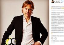 Футбол, чемпионат России: Валерий Карпин одержит первую победу с «Ростовом»