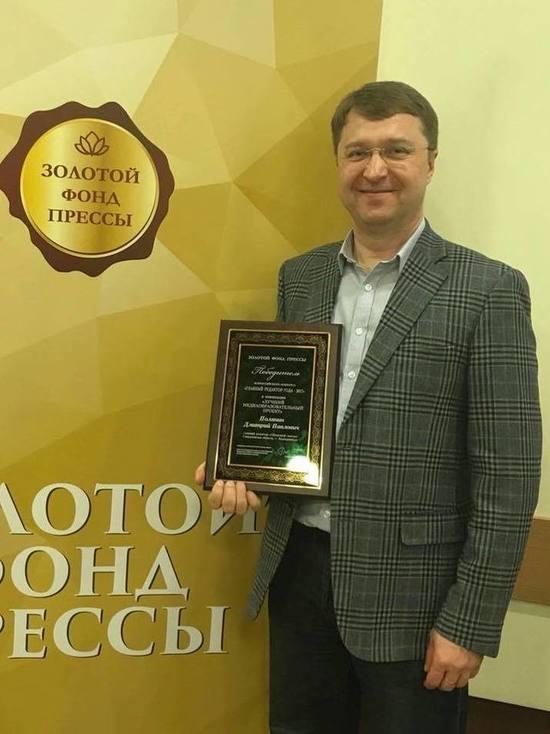 В Екатеринбурге совершено нападение на главного редактора «Областной газеты»