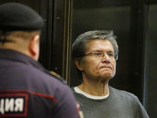 СМИ назвали возможное место отсидки Улюкаева