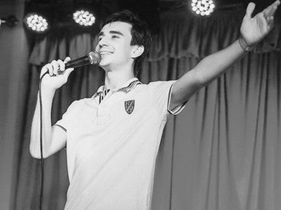 Звезда «Comedy Баттл» скоропостижно скончался в 24 года