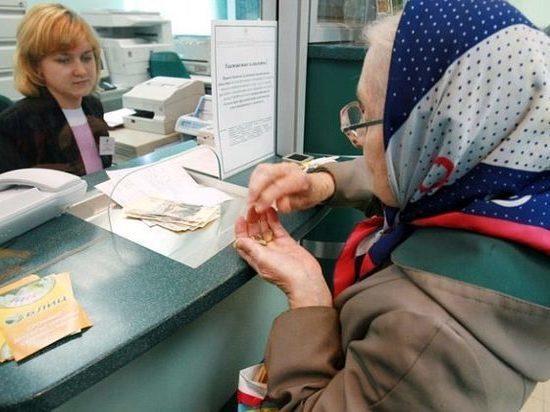 Костромичам рекомендовали поменять доставщика пенсий