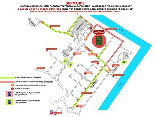 Схема движения транспорта в Нижнем Новгороде изменится 15 апреля