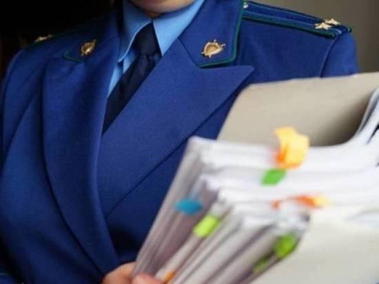 «Орьтехцентр» оштрафовали на миллион за предложение вознаграждения сотруднику РЖД