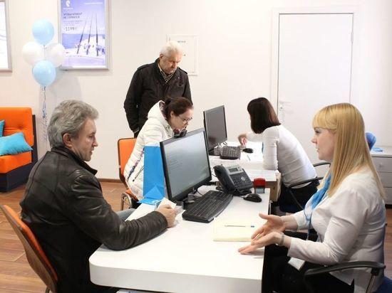 В центрах продаж и обслуживания «Ростелекома» доступен электронный софт