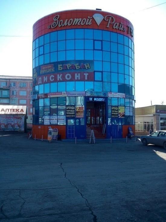 Судебные приставы закрыли черемховский ТЦ «Золотой рай»