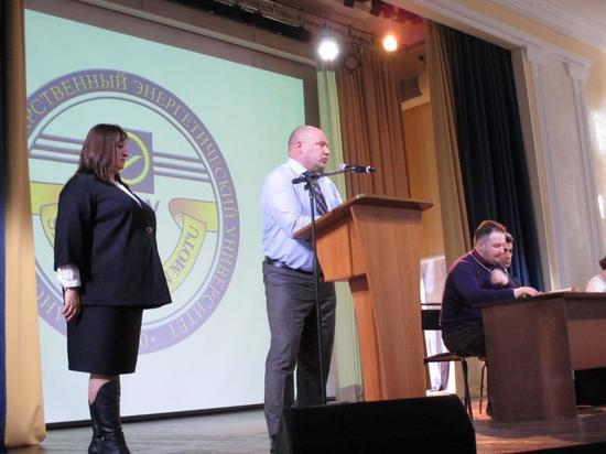 Филиал «Ивэнерго» пригласил на работу выпускников Ивановского энергетического университета