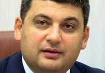 Глава украинского правительства заявил о росте внешних долгов страны до «неподъемного» уровня