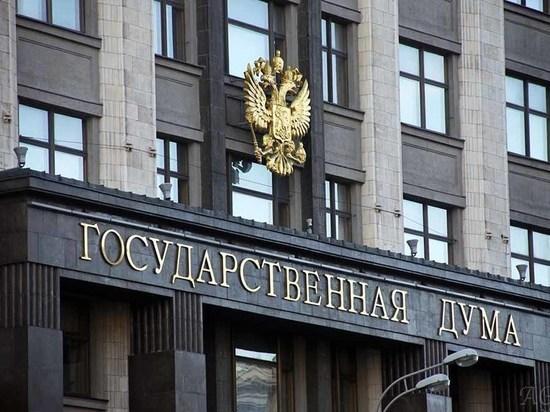 Свердловские депутаты Госдумы рассказали о доходах за год