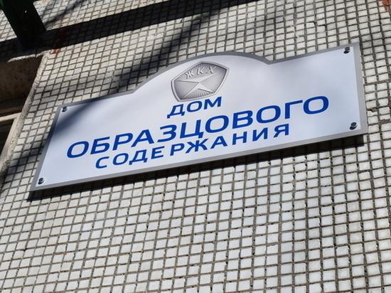 Казанская многоэтажка стала домом образцового содержания