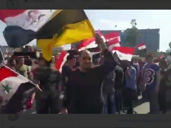 Жители Дамаска: «Трамп больше грозился, чем сделал»