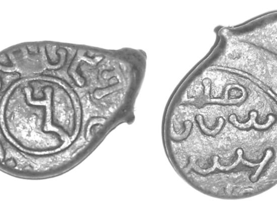 К вопросу об использовании восточных монет в Дагестане XVI – первой половины XIX в.