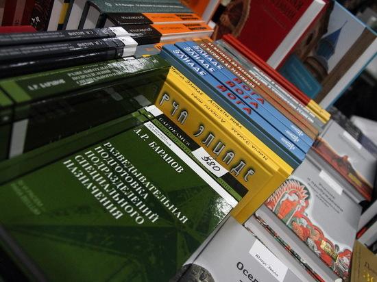 В Саранскеа приглашают на «Библионочь-2018»