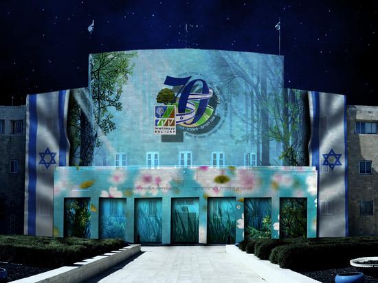В честь Дня Независимости Израиля ККЛ покажет