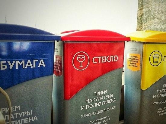 Прямо сейчас: по Петрозаводску разъезжает сбормобиль – сдавайте мусор