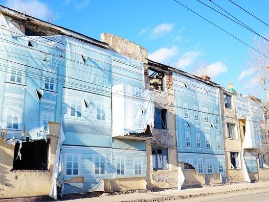 Развалившиеся дома Калуги к ЧМ-2018 закроют баннерами