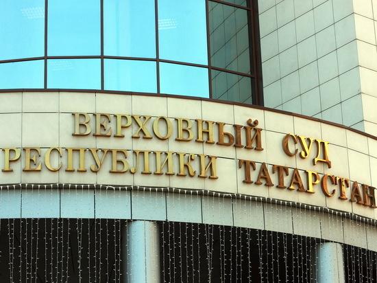 Казанский уксусный завод просят признать банкротом