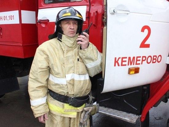 Жена пожарного, обвиненного по «Зимней вишне», выступила с криком души