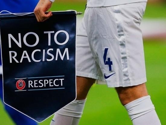 ФИФА начала расследование по факту расизма во время игры сборных в Петербурге