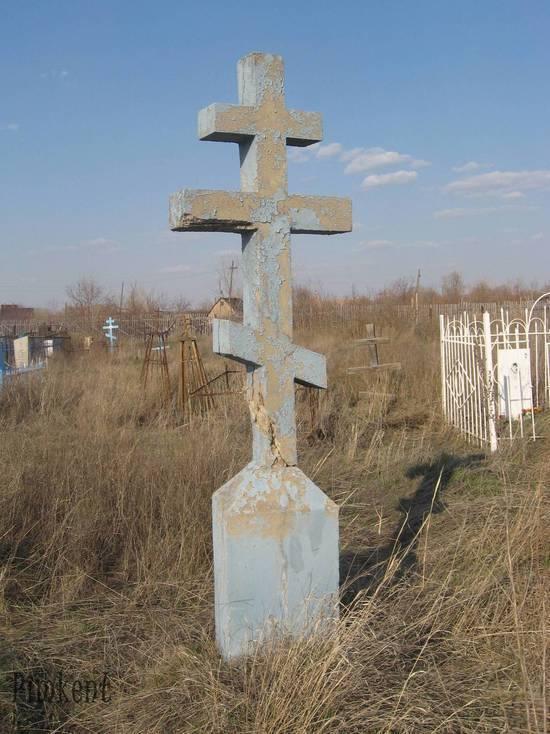Орская администрация ограничила конкуренцию на конкурсе по содержанию городских кладбищ