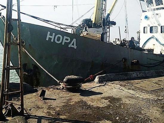 Моряки судна