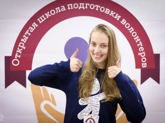 В Твери начинает работу школа профессиональной подготовки волонтёров