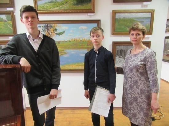 В Вышневолоцком районе подвели итоги конкурса «Молодёжь помнит» - «Бессмертный полк»