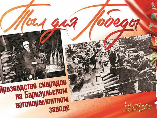 Плакаты ко Дню Победы разработали в Барнауле