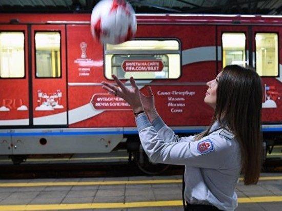 Бесплатный поезд, следующий на ЧМ по футболу, остановится в Твери
