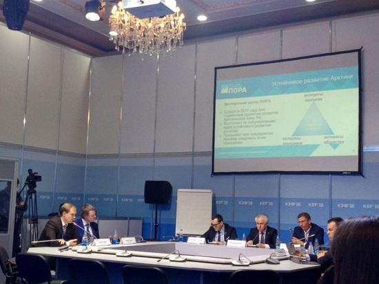 В Красноярске на форуме обсудили Арктическую зону РФ
