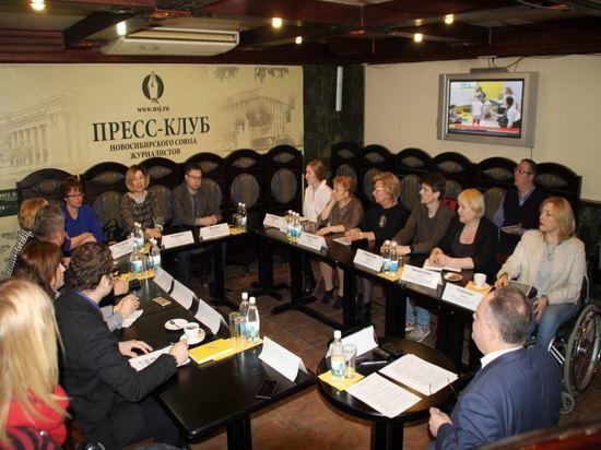 В Новосибирске обсудили доступность лекарств для нуждающихся