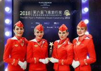Любимой иностранной авиакомпанией Китая вновь стал Аэрофлот