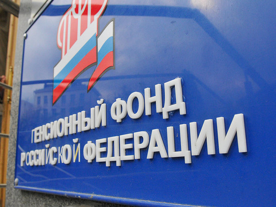 Главу Мордовии за работу поблагодарил председатель правления ПФР