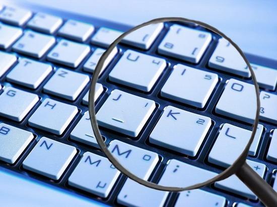 США и Великобритания обвинили российских хакеров в кибершпионаже: что дальше